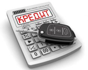 Car loan. Concept